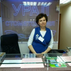 Денисова Татьяна Семёновна<br>Старший Администратор
